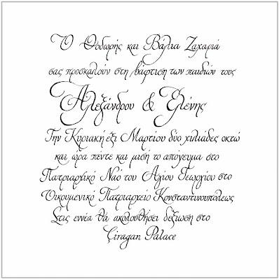 Calligraphy Alphabet Sample